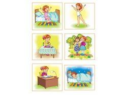 Режим дня картинки для детей