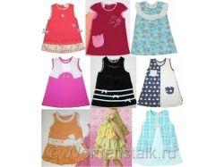 Красивые платья детские картинки