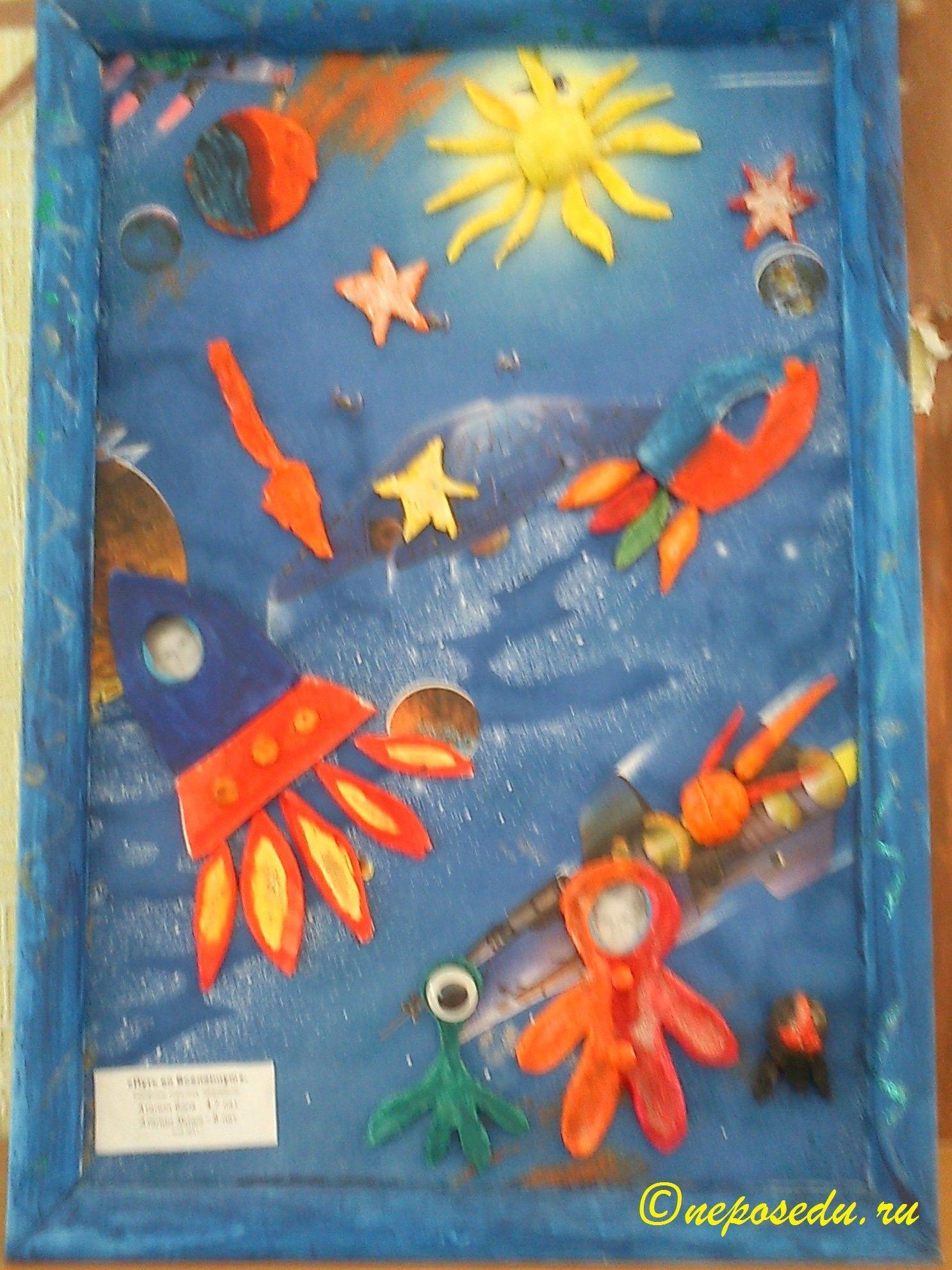 Поделки ко дню космонавтики для детей своими руками