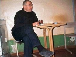 Ходорковский семья дети фото 9