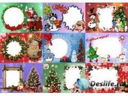 Новогодние открытки для фотошопа 9