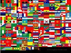 Разные флаги 7