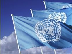 Флаги разных стран картинки 6