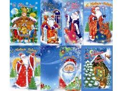 Новогодние открытки для фотошопа скачать бесплатно 9