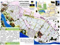 Карта города с улицами 4