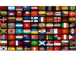 Флаги стран скачать 1