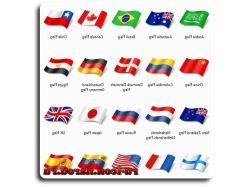 Флаги стран скачать 5