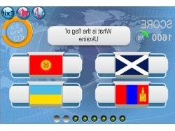 Флаги стран скачать 8
