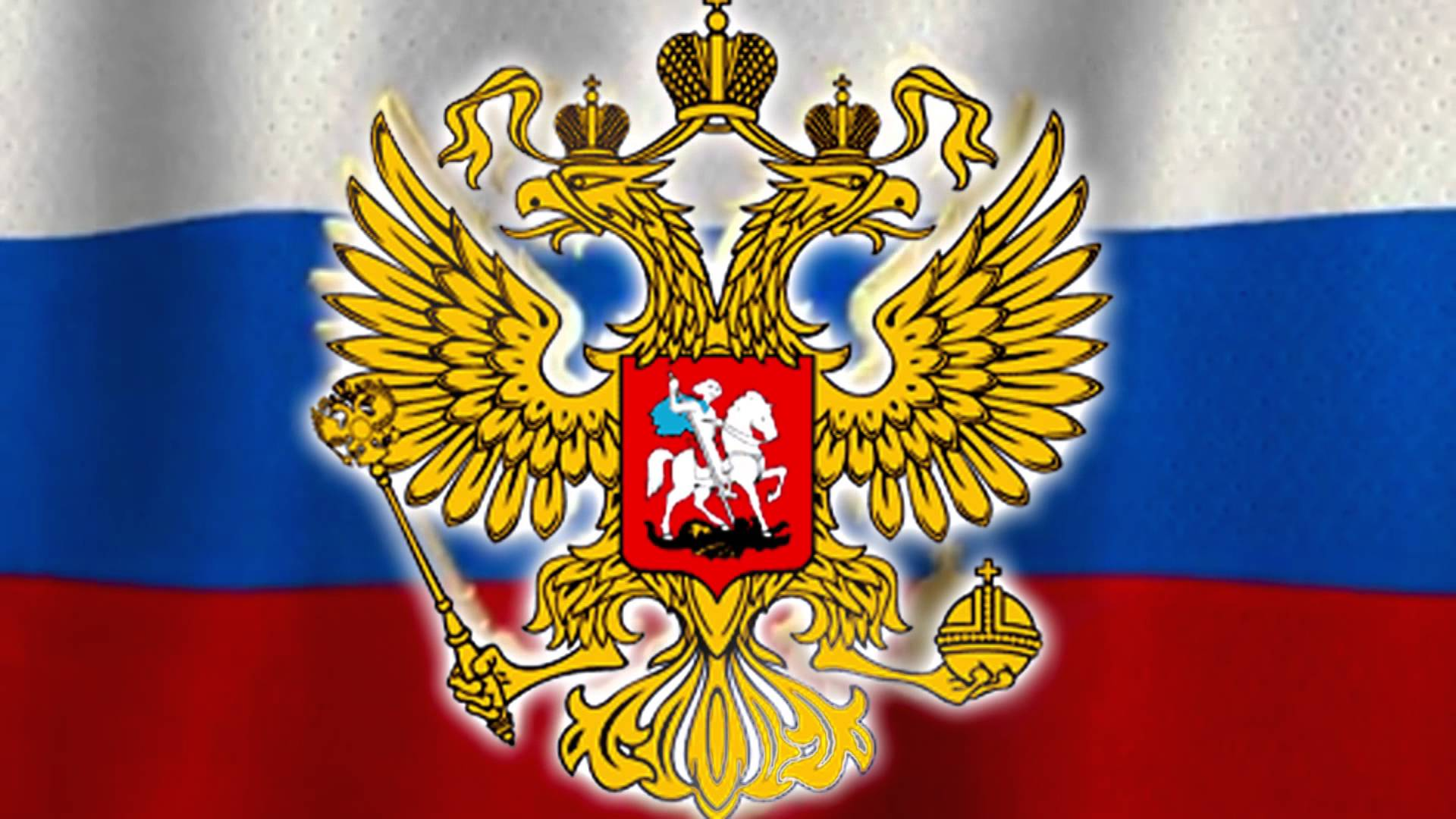 флаг россия flag Russia  № 2343710  скачать