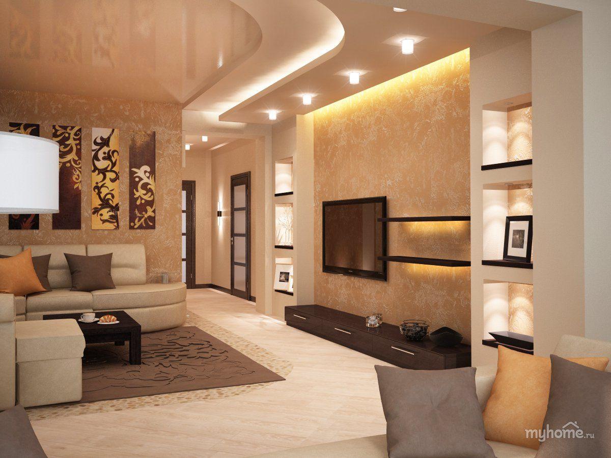 Ремонт квартир дизайн зала 18 кв.м