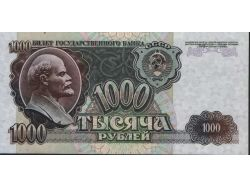 Деньги приднестровья фото 7