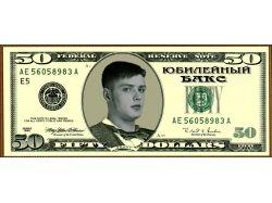 Деньги туркменистана фото 7