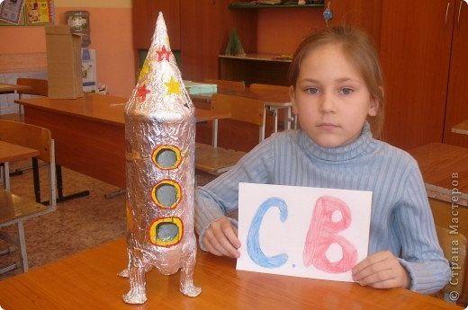 Ракета из бутылки поделка для детей пошагово