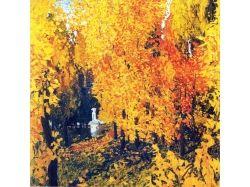 Осень картины русских художников 7