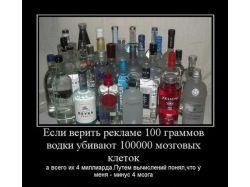 Алкоголь последствия фото 7