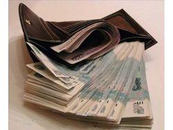 Фото деньги в руках 7