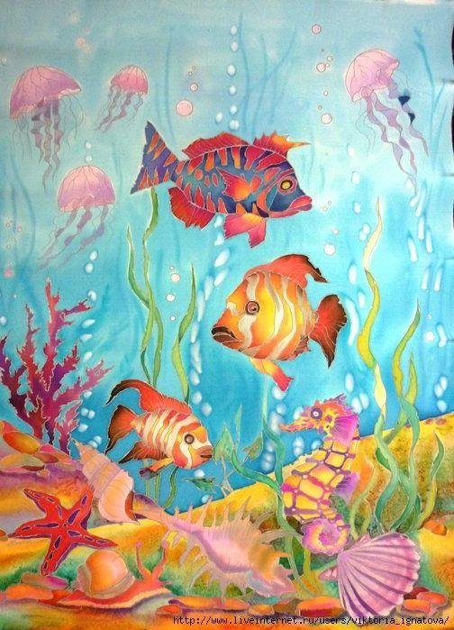 Рисунок акварелью и гуашью «Подводное царство»