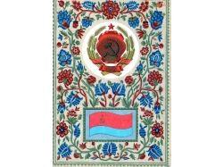 Флаги республик фото 7