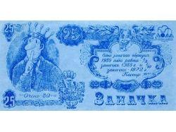 Деньги смешные картинки 7