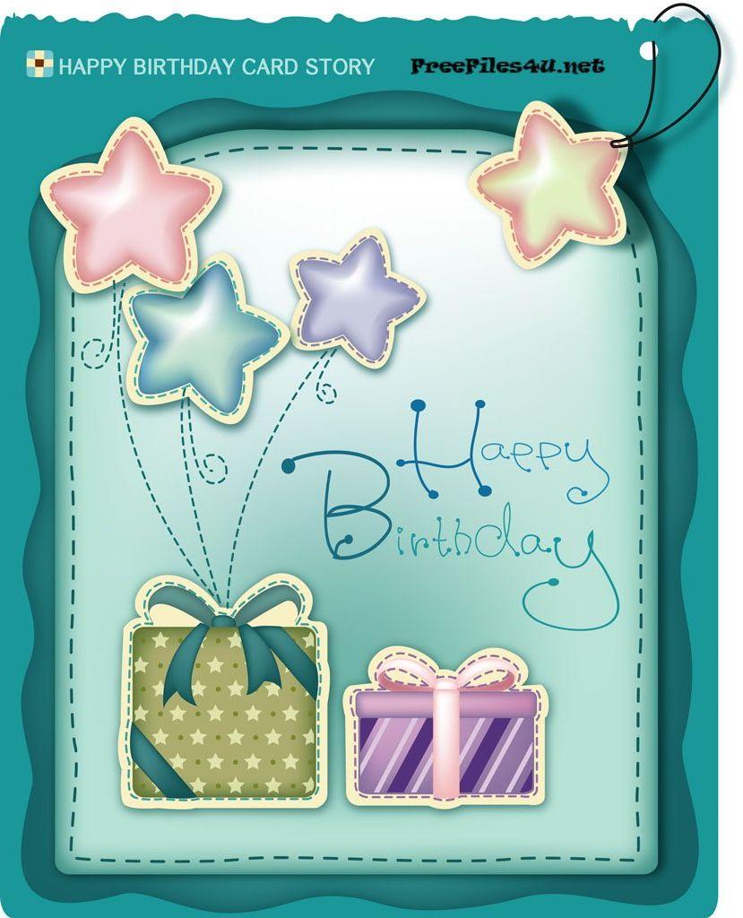 Креативные открытки с днем рождения маме