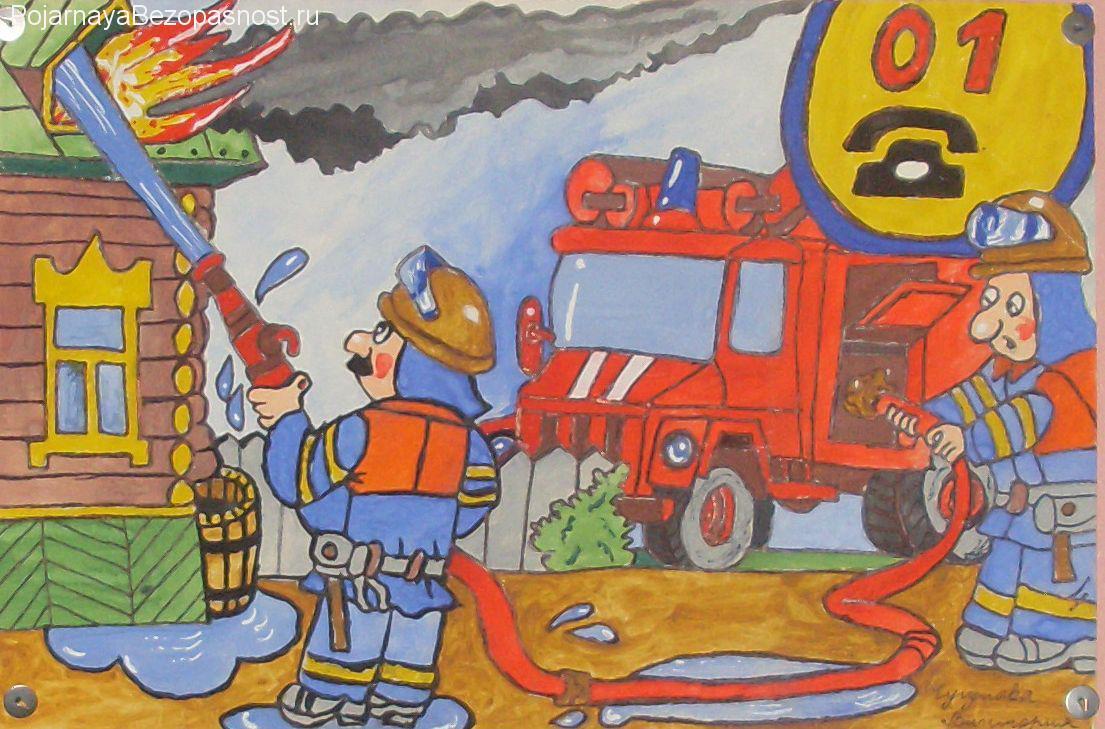 Рисунки на пожарную безопасность поэтапно 12