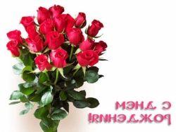 Цветы картинки на день рождения 7