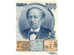 Деньги японии фото 7