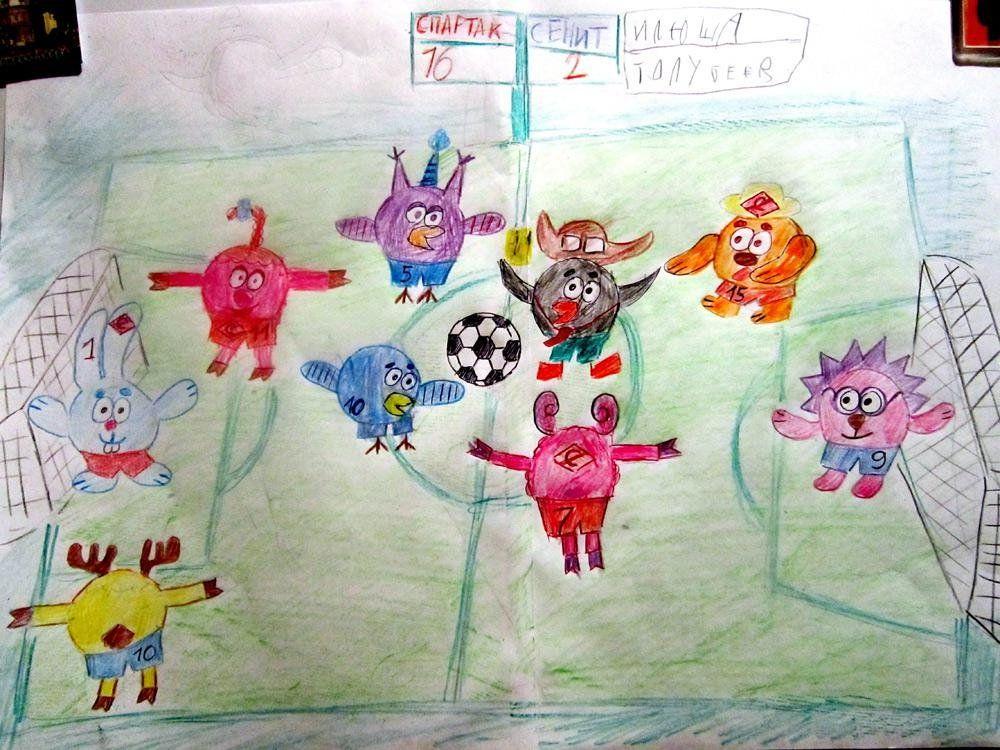 Детские рисунки тема внутренний мир