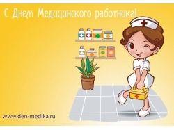 Рисунки тему медицина 7