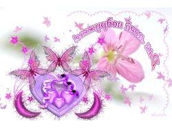 Открытки цветы для подружки 7