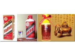 Алкогольные напитки фото картинки 7