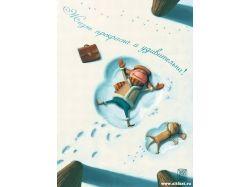 Аниме открытки хорошего настроения 7