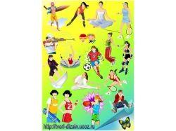 Спортсмены рисунки детей 7