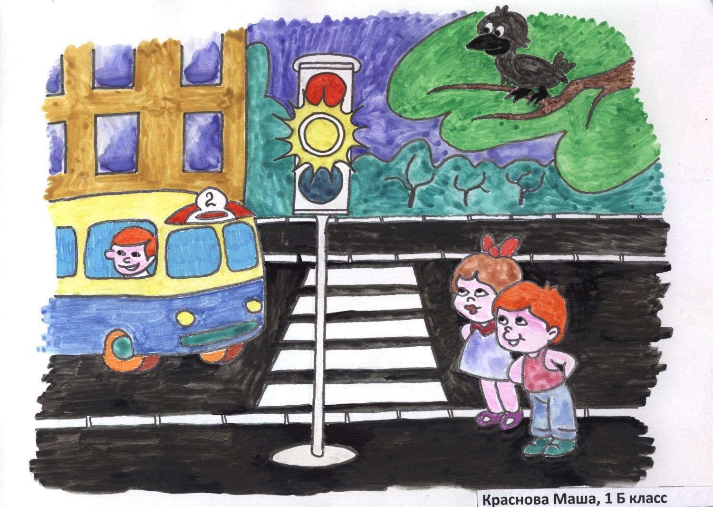Детского рисунка по правилам дорожного движения