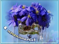 Открытка цветы маме 7