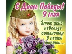 Медицина открытки vk com/fotomimi 7