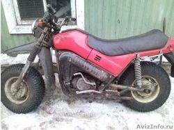 Тула мотоциклы фото 7