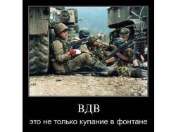 Армейские фото приколы демотиваторы 7