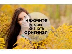Лето фотографии природа девушки 7
