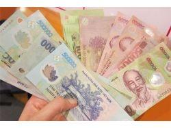 Деньги вьетнама фото 7