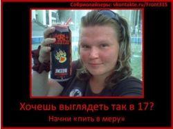 Алкоголь последствия картинки 5