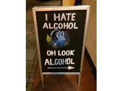 Алкоголь убивает картинки 6