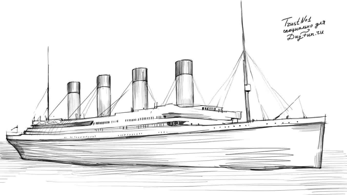 Как нарисовать корабля титаник