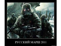 Демотиваторы россия сша украина 7