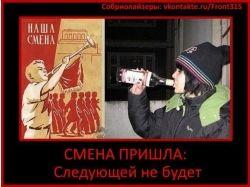 Демотиваторы  про алкоголь 6