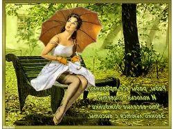 Картинки лето, дождь 7