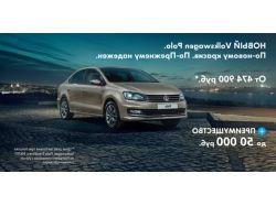 Автомобильные бренды 6