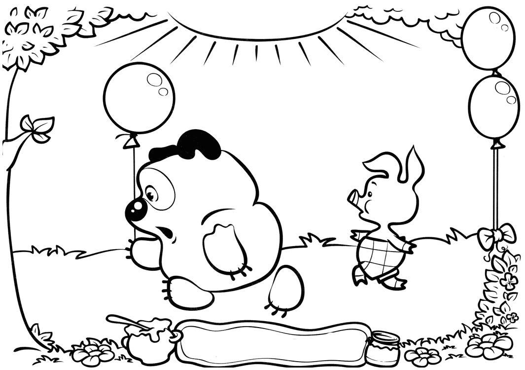Раскраска винни пух » Прикольные картинки.ру - красивые ...