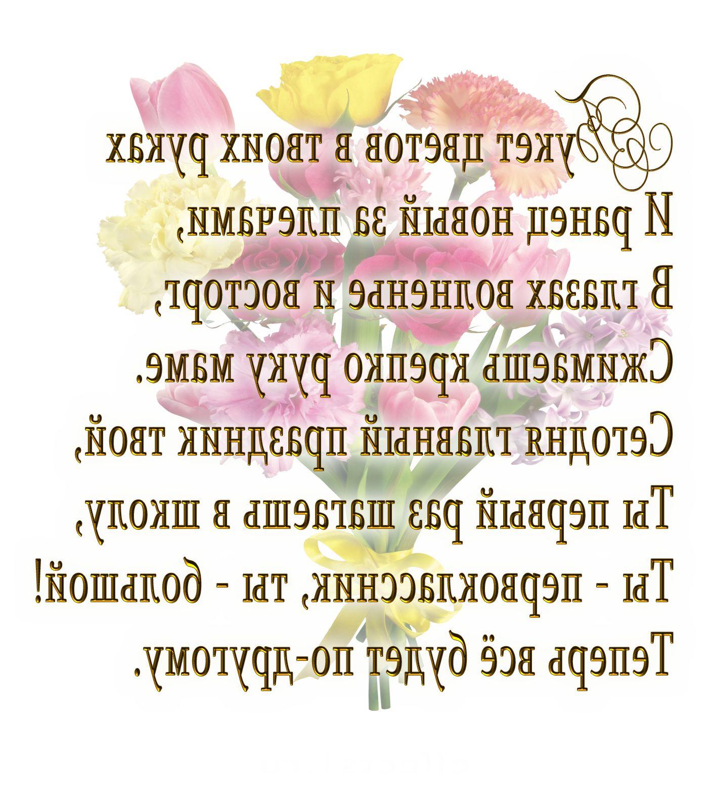 Комплименты мужчине - открытки АНИМАЦИОННЫЕ ОТКРЫТКОЖЕЛАНИЯМИ 89