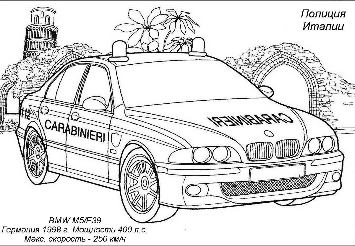 Раскраски для мальчиков полицейские машины - 1